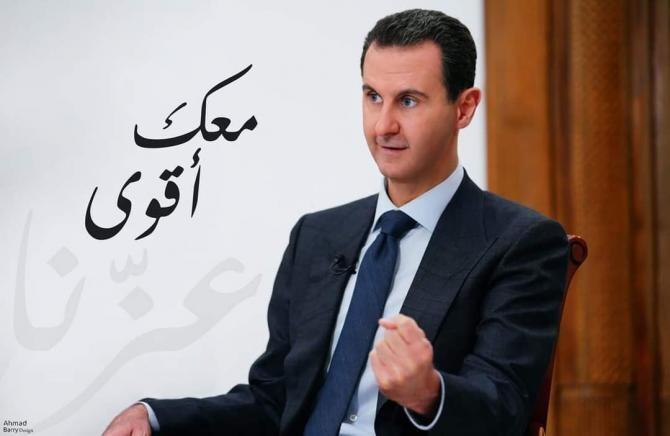 Bashar al-Assad. Foto: Facebook