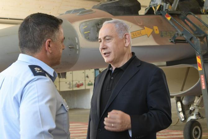 Facebook - Beniamin Netanyahu