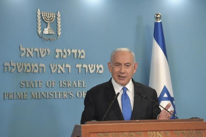 Sursă foto: Facebook Benjamin Netanyahu