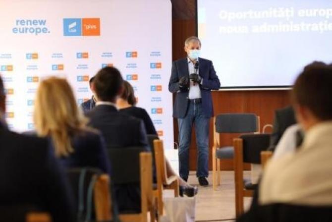 Dacian Cioloș nu a dat, încă, un mesaj pro-vaccinare. Oare de ce?