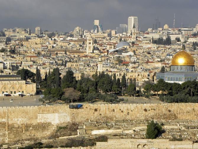 Pixabay / SUA reia relațiile diplomatice cu Palestina