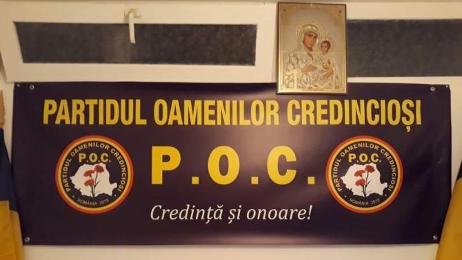 Foto Facebook Partidul Oamenilor Credinciosi - Filiala Municipiului Bucuresti