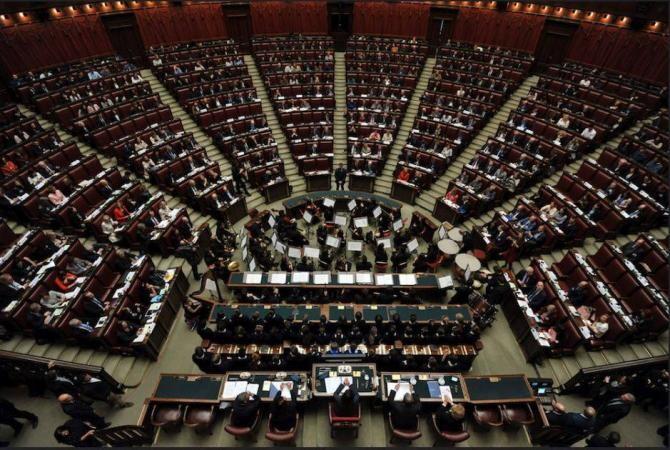 Sursă foto: Facebook Senatul României