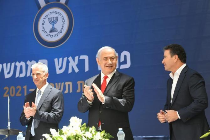 Facebook - Beniamin Netanyahu / Arabii israelieni sunt gata să intre în coaliția anti-Netanyahu