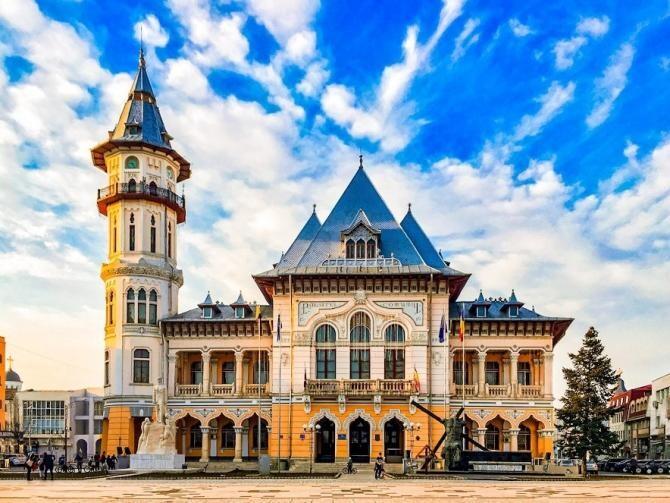 Facebook - Orașul Buzău