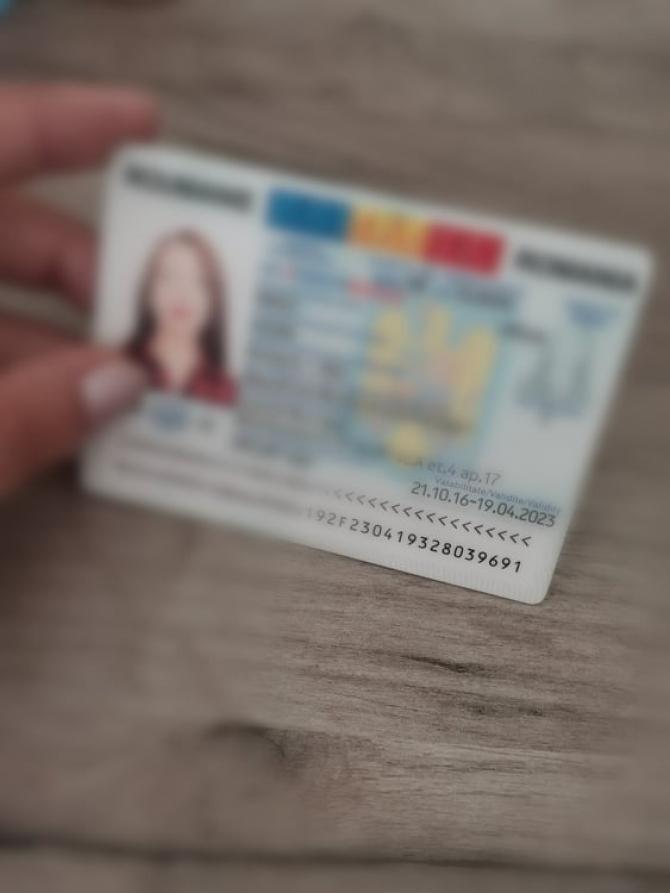 USR PLUS propune modificarea cărților de identitate: Fără adrese de domiciliu