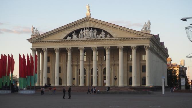 Consiliul European anunță introducerea unor sancțiuni economice împotriva regimului din Belarus  /  Foto cu caracter ilustrativ: Pixabay