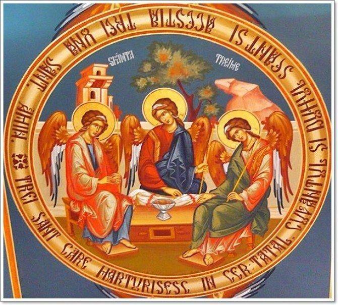 Dacă Rusalii, care marchează Pogorârea Sfântului Duh, a doua zi de Rusalii, luni, este sărbătoarea Sfintei Treimi.