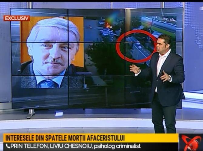 Explozie ARAD. Anchetatorii au găsit a doua cheie de la mașină / Foto: Captură video RealitateaPlus