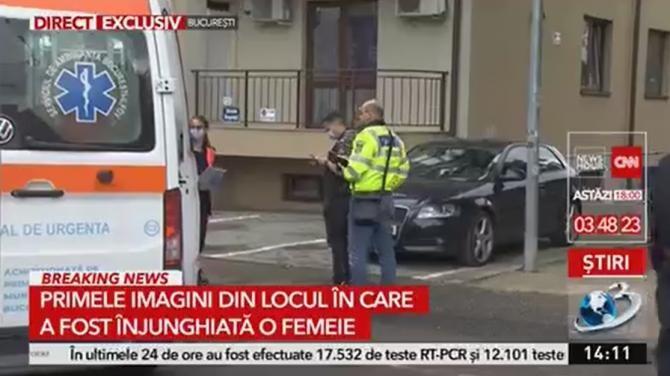 O femeie a fost înjunghiată pe o stradă din Capitală. Agresorul, liber   /  Sursă foto: Captură Antena 3
