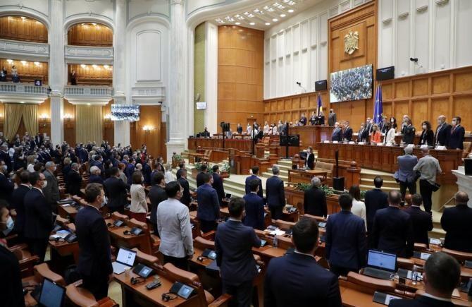 Averile membrilor Guvernului Cîțu / Foto: Facebook Guvernul României