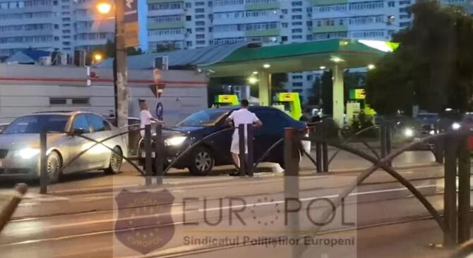 Captură video - Europol