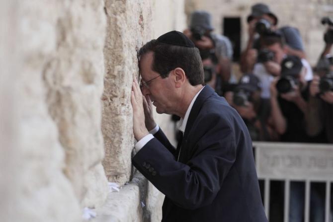 Isaac Herzog a fost ales președinte al Israelului  /  Sursă foto: Facebook Isaac Herzog