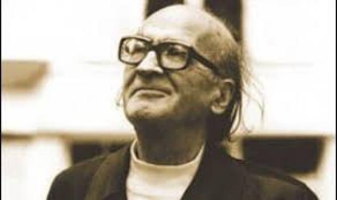 Povestea numelui lui Mircea Eliade