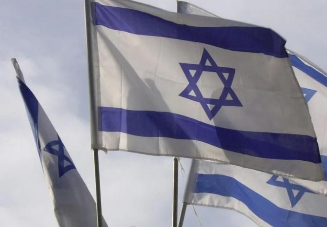 Noul președinte al Israelului. Parlamentul alege între Miriam Peretz şi Isaac Herzog
