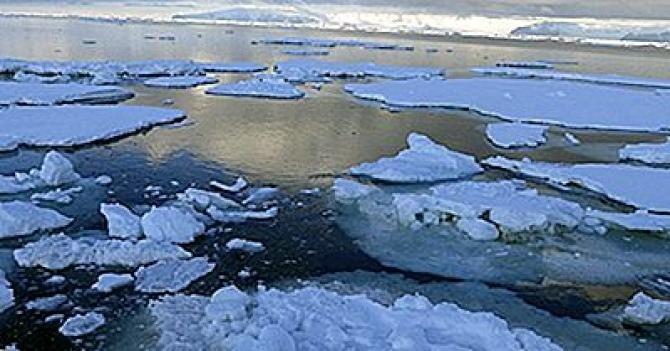Oceanul Sudic, al cincilea ocean recunoscut