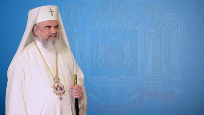 Facebook Biserica Ortodoxă Română
