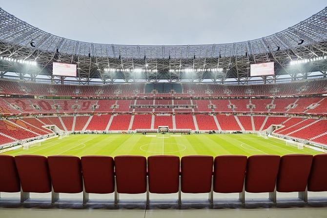 Stadionul Puskaș Arena din Budapesta