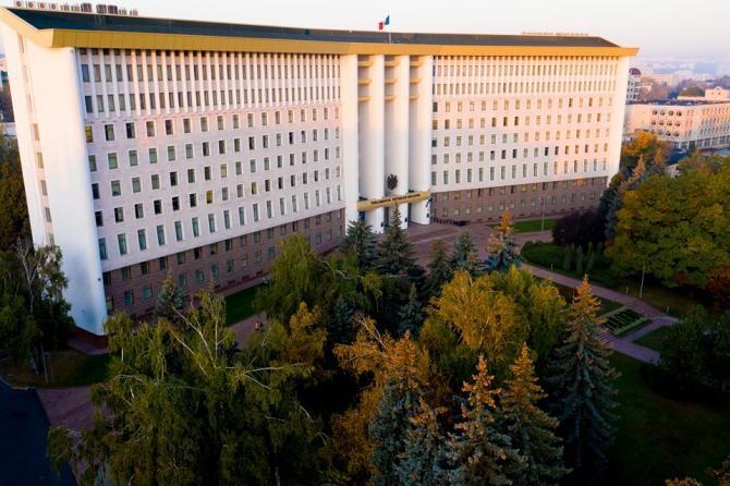 PMP, omagiu pentru Ziua Suveranității Republicii Moldova / Foto: Facebook Parlamentul Republicii Moldova