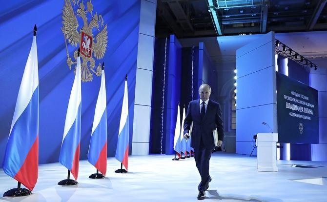 Vladimir Putin, sursă foto: Kremlin