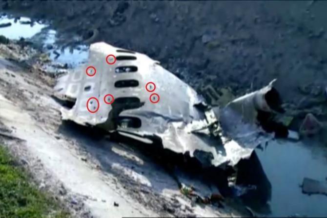 Organizaţia Aviaţiei Civile Iraniene (CAO) a pus prăbuşirea pe seama unui radar reglat necorespunzător şi a unei erori a unui operator de apărare aeriană