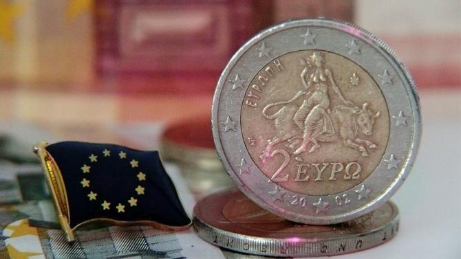 FMI, previziune îmbucurătoare pentru economia Greciei / Foto: Pixabay