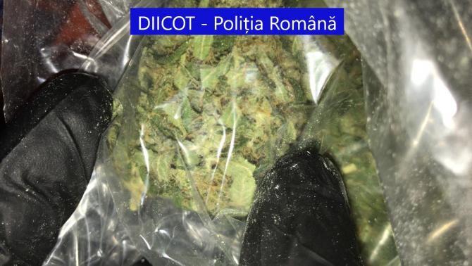 Foto: DIICOT