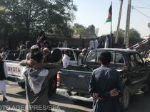Dezastrul din Afghanistan este analizat de jurnalistul Bogdan Chrieac, într-un editorial scris pentru DCNews.