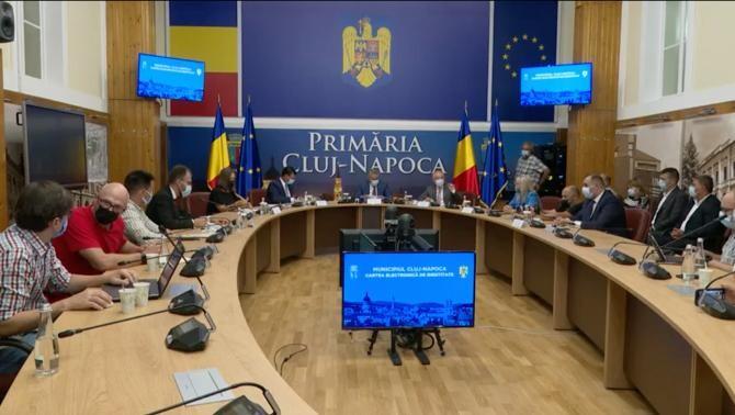 Captură video - Ministerul Afacerilor Interne, Romania