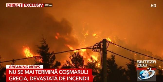 3. -imagine fara descriere- (cristi_popovici_atena_incendii_19358200.jpg)