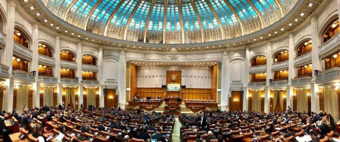 Facebook - Parlamentul Romaniei - Camera Deputatilor