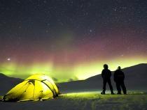 Furtună geomagnetică în această noapte. Șanse mari de aurore boreale, inclusiv în România   /   Foto cu caracter ilustrativ: Pixabay