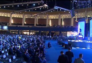 Congres PNL. Cîţu vs. Orban. Dan Vîlceanu: Să ne vindecăm rănile dezbinării - UPDATE LIVE TEXT + VIDEO