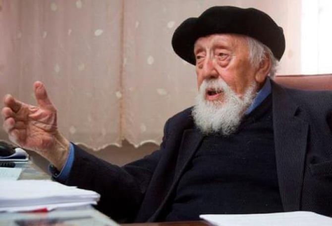 Centenarul Reuven Feuerstein, celebrat la Botoșani. Psihopedagogul e considerat părintele potențialului uman
