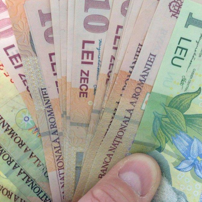 Creștere salariu MINIM, anunțul momentului/ foto dcnews