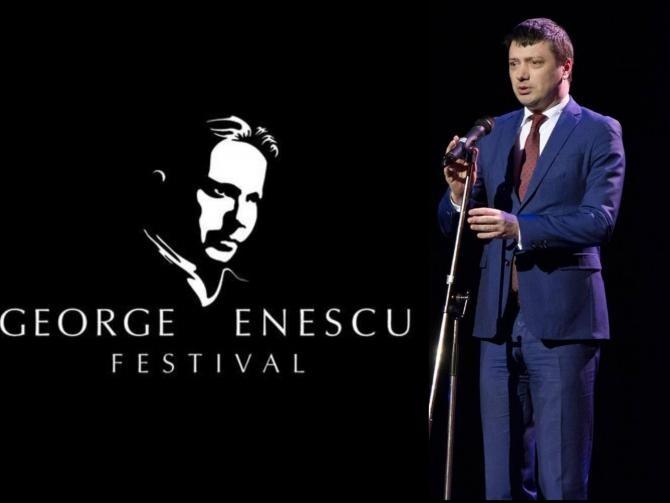 Foto: Facebook Festivalul George Enescu / Ionut Vulpescu