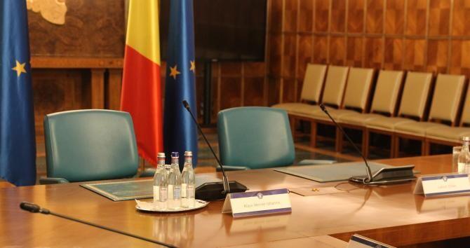 Guvern / Foto: Crișan Andreescu