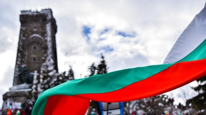 MAE, atenționare de călătorie pentru Bulgaria / Foto: Pixabay