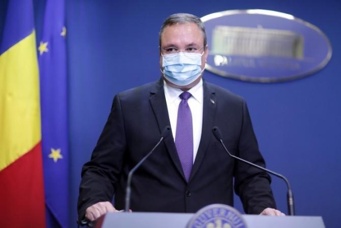 Nicolae Ciucă / Foto: gov.ro