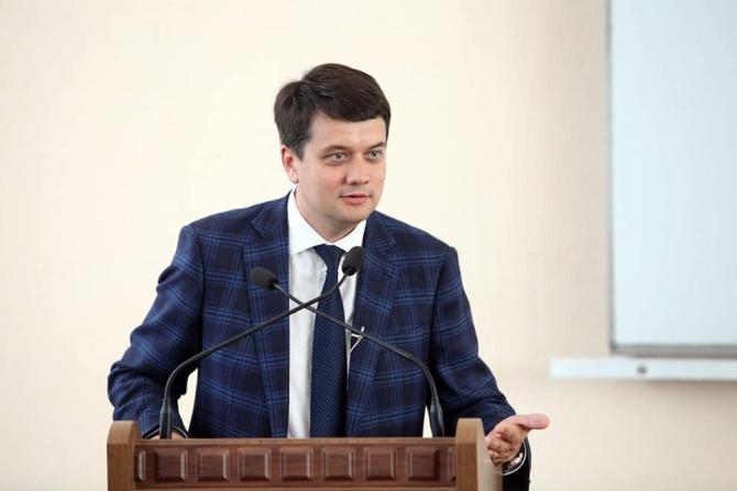 Sursă foto: Facebook Дмитро Разумков