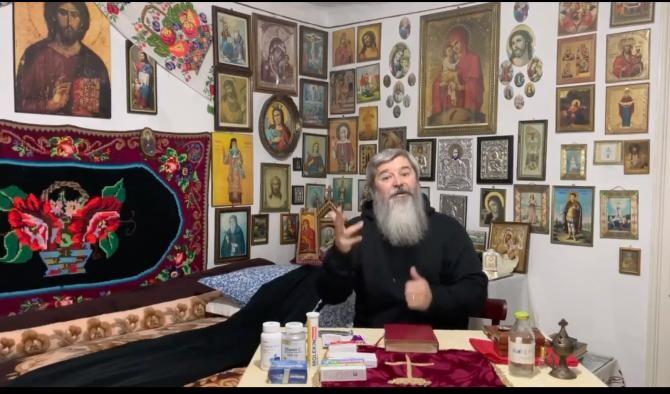 Părintele Vasile Ioana